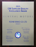 2015 GM SUPPLIER QUALITY EXCELENCE AWARD