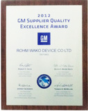2012 GM SUPPLIER QUALITY EXCELENCE AWARD