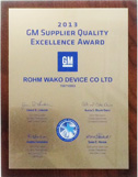 2013 GM SUPPLIER QUALITY EXCELENCE AWARD