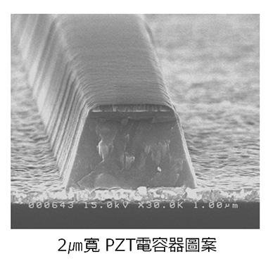 2㎛寬 PZT電容器圖案